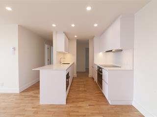 Condo / Apartment for rent in Saint-Lambert (Montérégie), Montérégie, 1530, Avenue  Filion, apt. 203, 15693608 - Centris.ca