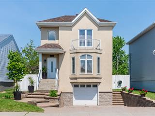 Maison à vendre à Laval (Saint-François), Laval, 1555, Rue de l'Harmonie, 20871387 - Centris.ca