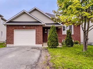 Maison à vendre à Gatineau (Aylmer), Outaouais, 18, Rue du Caribou, 22108579 - Centris.ca