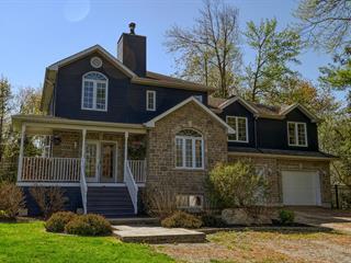 Maison à vendre à Mascouche, Lanaudière, 1057, Rue des Cèdres, 26148584 - Centris.ca