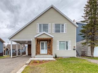 Duplex à vendre à Québec (Beauport), Capitale-Nationale, 130A - 130B, Avenue des Sablonnières, 12458661 - Centris.ca