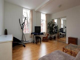 Condo / Appartement à louer à Montréal (Le Sud-Ouest), Montréal (Île), 3437, Rue  Workman, 24041068 - Centris.ca