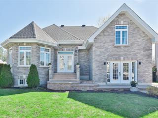 Maison à vendre à Blainville, Laurentides, 34, Rue des Fougères, 14768367 - Centris.ca