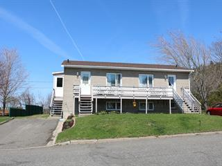 Duplex à vendre à La Pocatière, Bas-Saint-Laurent, 644 - 646, Rue du Verger, 16832133 - Centris.ca