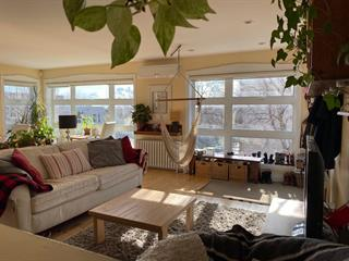 Condo / Apartment for rent in Montréal (Mercier/Hochelaga-Maisonneuve), Montréal (Island), 3440, Rue  Sherbrooke Est, 27394436 - Centris.ca
