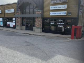 Commercial unit for rent in Québec (Charlesbourg), Capitale-Nationale, 795, boulevard du Lac, suite C, 15611922 - Centris.ca