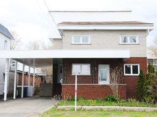 Maison à vendre à Brownsburg-Chatham, Laurentides, 342, Rue des Érables, 22283987 - Centris.ca