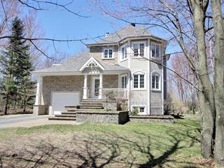 House for sale in Saint-Albert, Centre-du-Québec, 7, Rue  Michel, 24886665 - Centris.ca