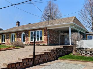 Maison à vendre à Sainte-Marie, Chaudière-Appalaches, 310, Avenue de la Bonne-Entente, 24434555 - Centris.ca