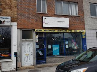 Duplex à vendre à Montréal (Rosemont/La Petite-Patrie), Montréal (Île), 533 - 535, Rue  Bélanger, 18052738 - Centris.ca