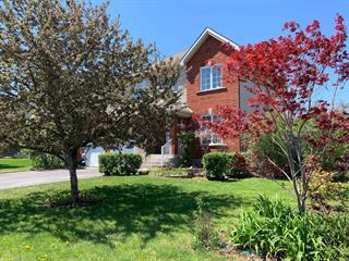 Maison à vendre à Pincourt, Montérégie, 109, Rue des Marronniers, 12463971 - Centris.ca
