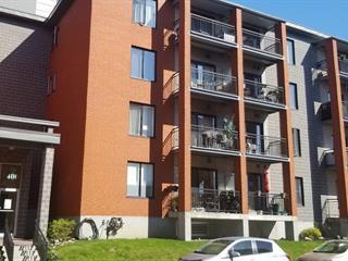 Condo / Apartment for rent in Montréal (Mercier/Hochelaga-Maisonneuve), Montréal (Island), 7400, Rue  Cléophée-Têtu, apt. 312, 13008759 - Centris.ca