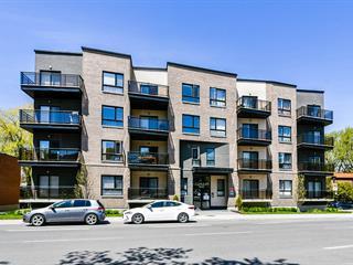 Condo for sale in Montréal (Ahuntsic-Cartierville), Montréal (Island), 1645, boulevard  Henri-Bourassa Est, apt. 105, 27533426 - Centris.ca