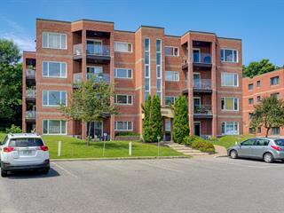 Condo for sale in Québec (Sainte-Foy/Sillery/Cap-Rouge), Capitale-Nationale, 1600, boulevard de la Chaudière, apt. 201, 11391271 - Centris.ca