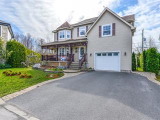 Maison à vendre à McMasterville, Montérégie, 783, Place  Raymond-Robillard, 25608028 - Centris.ca