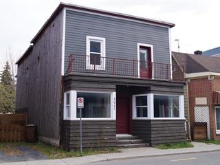 Quintuplex à vendre à Farnham, Montérégie, 389 - 393, Rue de l'Hôtel-de-Ville, 17202317 - Centris.ca