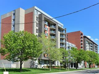 Condo / Appartement à louer à Candiac, Montérégie, 97, boulevard  Montcalm Nord, app. C203, 28219003 - Centris.ca