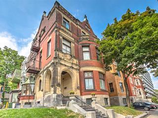 Maison à louer à Montréal (Ville-Marie), Montréal (Île), 1565 - 1569, Avenue du Docteur-Penfield, 17292172 - Centris.ca