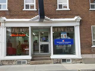 Local commercial à louer à Québec (La Cité-Limoilou), Capitale-Nationale, 244, Rue  Crémazie Ouest, 14680734 - Centris.ca
