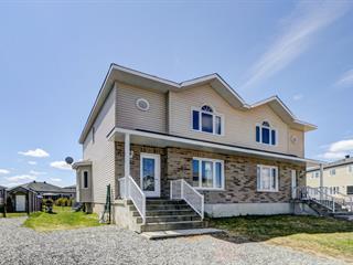 Maison à vendre à Gatineau (Masson-Angers), Outaouais, 152, Rue des Becs-Scie, 24367373 - Centris.ca