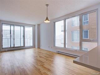 Condo / Apartment for rent in Montréal (Ahuntsic-Cartierville), Montréal (Island), 10050, Place de l'Acadie, apt. 940, 22546200 - Centris.ca
