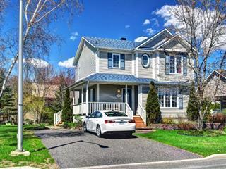 House for sale in Cowansville, Montérégie, 245, Rue  Chambly, 11558008 - Centris.ca