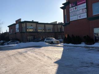 Commercial unit for rent in Terrebonne (Terrebonne), Lanaudière, 3461, boulevard de la Pinière, 20726946 - Centris.ca