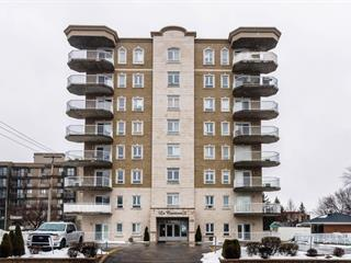 Condo à vendre à Montréal (Saint-Léonard), Montréal (Île), 6120, Rue  Jarry Est, app. 103, 21068033 - Centris.ca