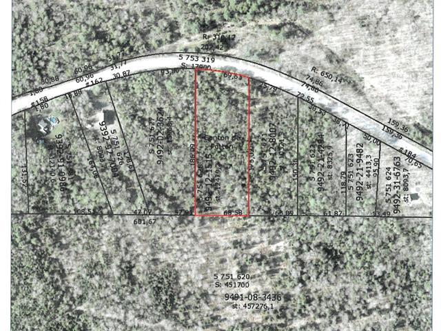 Terrain à vendre à Potton, Estrie, Chemin de Vale Perkins, 15112896 - Centris.ca
