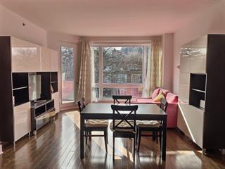 Condo for sale in Mont-Royal, Montréal (Island), 2285, Avenue  Ekers, apt. 312, 20773632 - Centris.ca