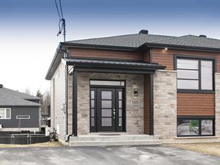 Maison à vendre à Granby, Montérégie, 505, Rue de l'Hémérocalle, 20666919 - Centris.ca
