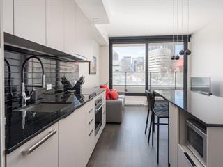 Condo / Apartment for rent in Montréal (Ville-Marie), Montréal (Island), 1, boulevard  De Maisonneuve Ouest, apt. 413, 19366373 - Centris.ca