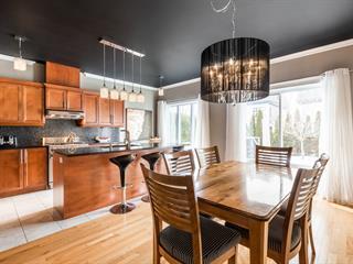 Maison à vendre à Montréal (Verdun/Île-des-Soeurs), Montréal (Île), 30, Rue  Serge-Garant, 13507058 - Centris.ca