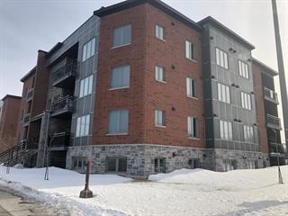 Condo à vendre à Québec (La Cité-Limoilou), Capitale-Nationale, 2395, boulevard  Henri-Bourassa, app. 102, 23535440 - Centris.ca