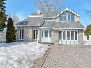 House for sale in Rosemère, Laurentides, 249, Rue de Normandie, 18356542 - Centris.ca