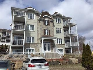 Condo for sale in Saint-Jérôme, Laurentides, 330, Rue de Sainte-Lucie, apt. 3, 20639683 - Centris.ca