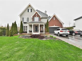House for sale in Blainville, Laurentides, 61, Rue des Tournois, 28258297 - Centris.ca