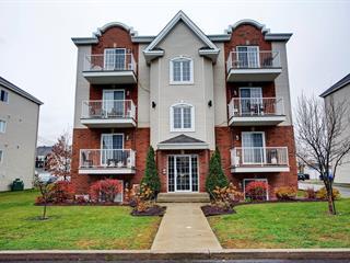 Condo / Apartment for rent in Vaudreuil-Dorion, Montérégie, 2940, Rue  Montcalm, apt. 002, 17057401 - Centris.ca