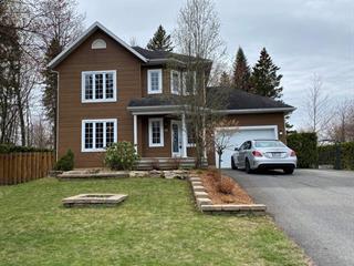 Maison à vendre à Drummondville, Centre-du-Québec, 38, Rue  Lampron, 10435983 - Centris.ca