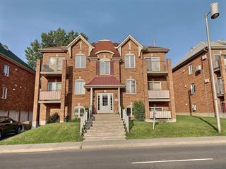 Condo / Appartement à louer à Laval (Auteuil), Laval, 6825, boulevard des Laurentides, app. 302, 27347282 - Centris.ca