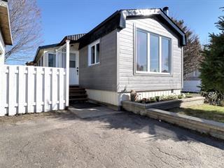 Maison mobile à vendre à Blainville, Laurentides, 31, 99e Avenue Est, 24595044 - Centris.ca
