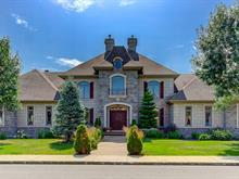 House for sale in Sainte-Foy/Sillery/Cap-Rouge (Québec), Capitale-Nationale, 1455, Rue du Capitaine-Bernier, 26759886 - Centris.ca