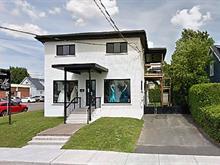 Local commercial à louer à Granby, Montérégie, 87X, Rue  Robinson Sud, 19732559 - Centris.ca