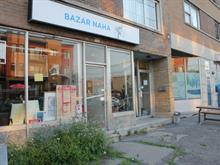 Local commercial à louer à Montréal (Mercier/Hochelaga-Maisonneuve), Montréal (Île), 5979, Rue  Hochelaga, 26550455 - Centris.ca