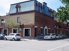 Commercial unit for rent in Ville-Marie (Montréal), Montréal (Island), 1273, boulevard  René-Lévesque Est, 26032763 - Centris.ca