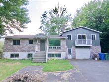 Maison à vendre à Brigham, Montérégie, 369, Chemin  Grégoire, 24363987 - Centris.ca
