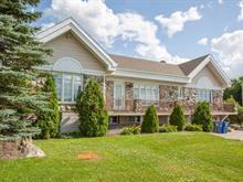 Maison à vendre à Saint-Elzéar (Chaudière-Appalaches), Chaudière-Appalaches, 191, Rue des Érables, 20370140 - Centris.ca