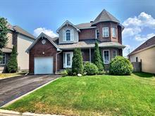 Maison à vendre à Aylmer (Gatineau), Outaouais, 21, Rue  Paul-Claudel, 28348893 - Centris.ca