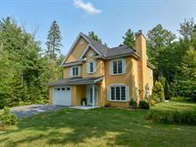 Maison à vendre à Saint-Denis-de-Brompton, Estrie, 265, Route  249, 12936169 - Centris.ca