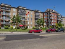 Condo à vendre à Charlesbourg (Québec), Capitale-Nationale, 700, boulevard du Loiret, app. 403, 17231777 - Centris